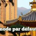 pleindetrucs.fr, le mode par défaut